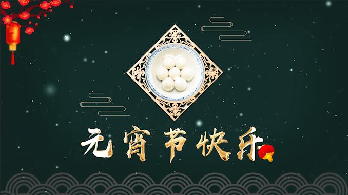 AE模板-元宵节金色粒子文字图文宣传片头After Effects模板