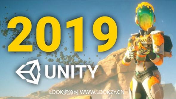 3D游戏动画开发工具 Unity Pro 2019.2.0 a4 WIN破解版渲染编程软件