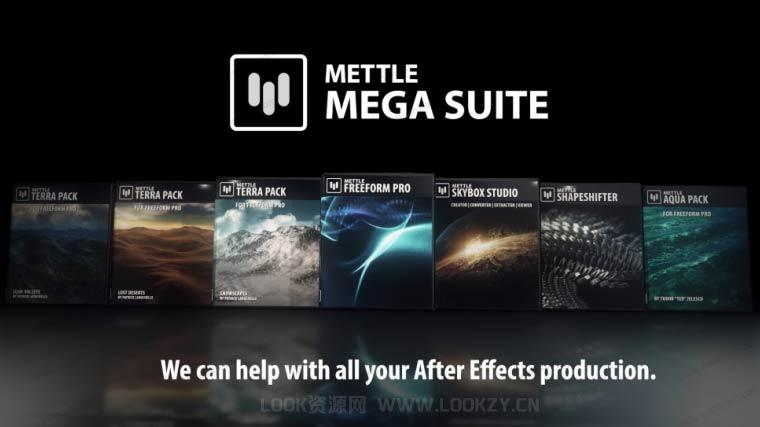 AE插件-三维变形插件套装 Mettle plugins bundle CE v2018.10 Win破解版 免费下载