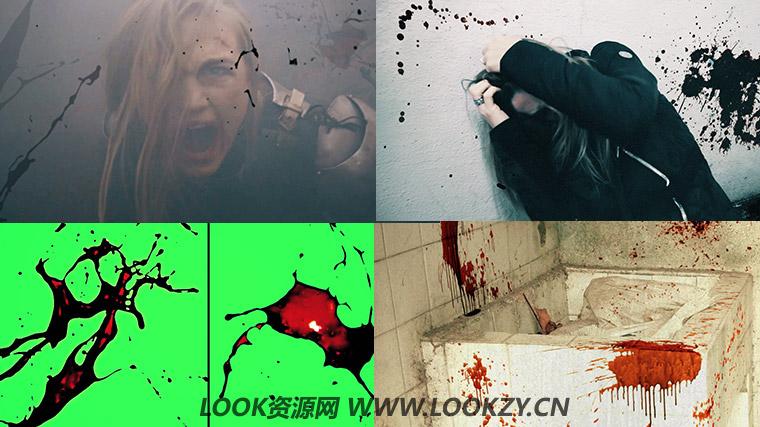 视频素材-294组滴血喷血溅血绿幕特效合成4K视频素材下载