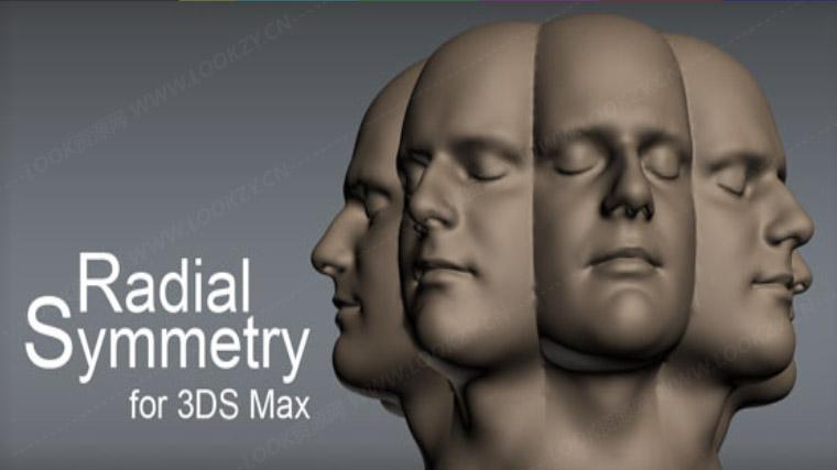 3DS MAX径向对称复制阵列插件Radial Symmetry v1.11