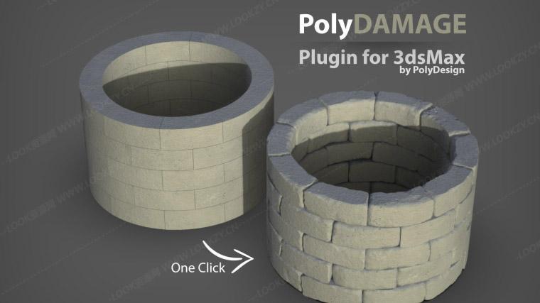 3DS MAX插件-模型破损添加细节纹理雕刻插件 PolyDamage V1 WIN