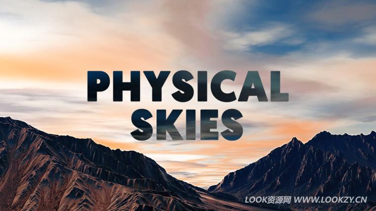 C4D预设-70个C4D写实逼真物理天空预设 Physical Skies