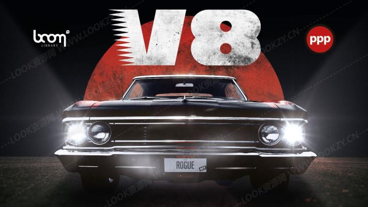 音效素材-老爷车引擎开车发动加速无损音效包 V8 Cars