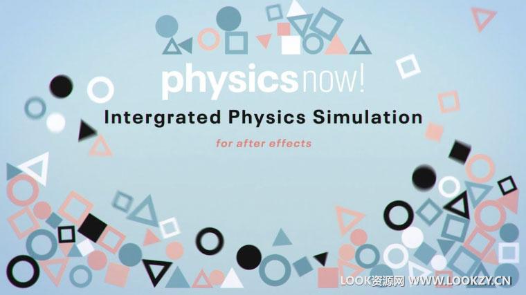AE插件-2D动力学物理模拟MG动画插件 Physics Now! v1.01 Win/Mac