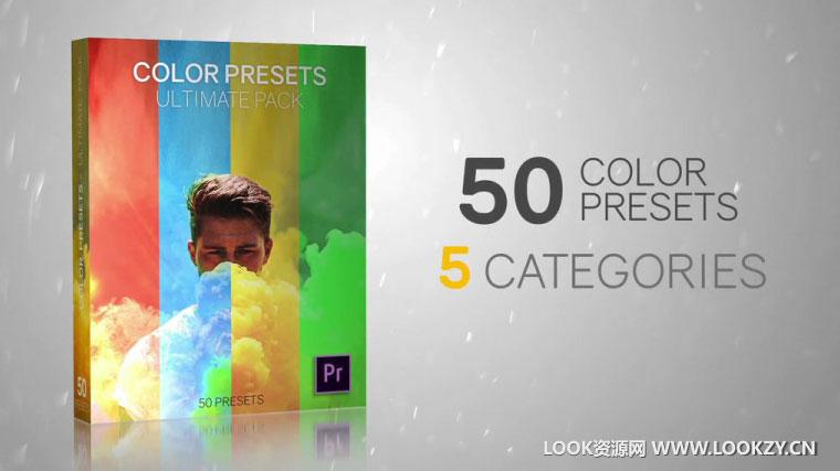 Pr预设-50组电影质感视频调色内置预设包中文汉化版