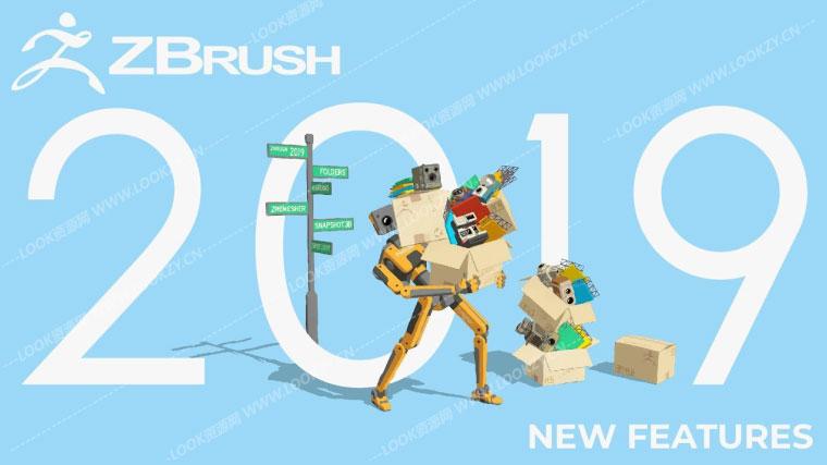 三维雕刻建模软件 ZBrush 2019.1 中文版/英文版 WIN破解版