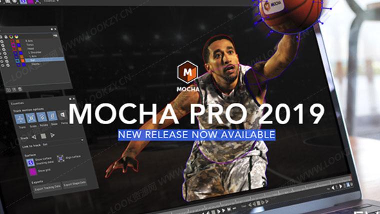 Ae/Pr插件-专业摄像机反求跟踪插件Mocha Pro 2019.5 v6.1 Win一键安装破解版