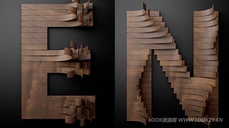 C4D教程-使用OC渲染器制作卷曲的木纹文字教程