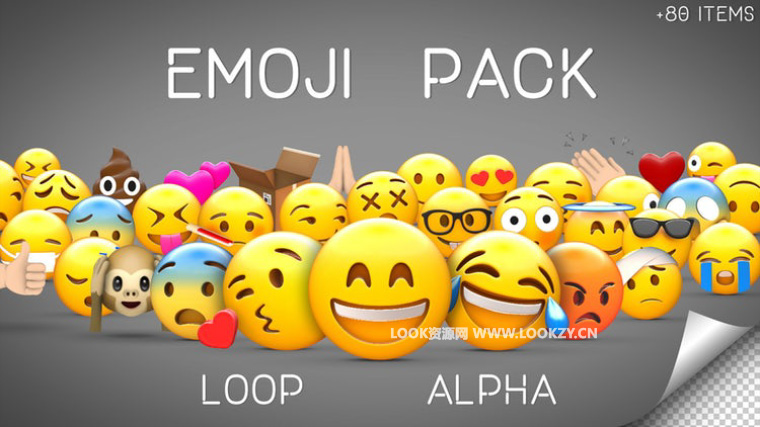 视频素材-80个可爱Emoji卡通动画表情视频素材(含透明通道)