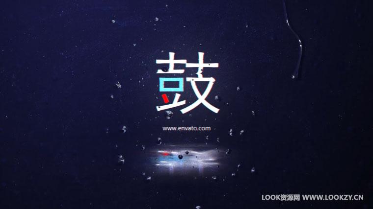 AE模板-信号故障画面干扰LOGO标志片头展示模板 Glitch Logo Reveal