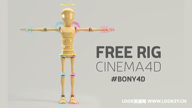C4D模型-5组小人玩偶机器人骨骼绑定模型C4D预设