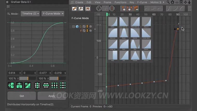 C4D插件-C4D动画曲线编辑辅助插件 Grafixer