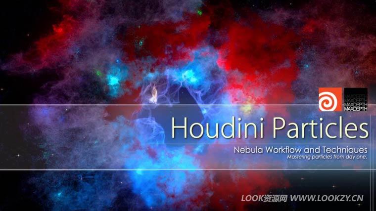 Houdini星云粒子特效制作技术教程 MaxDepth Houdini Particles Nebula