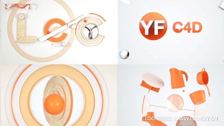 C4D工程-C4D OC渲染栏目包装镜头开场LOGO演绎工程模型