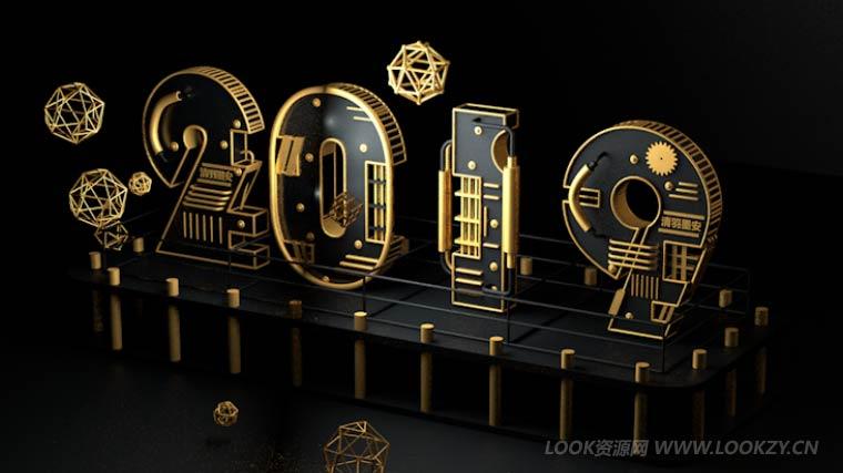 C4D工程-2019电商海报机械文字3D字体模型工程