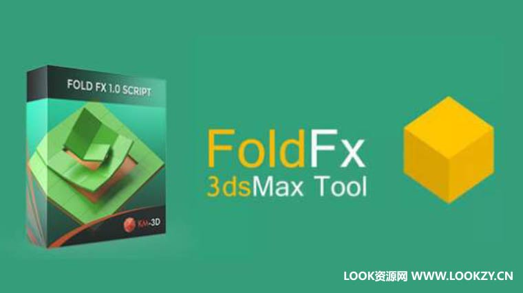 3DS插件-3DS MAX翻转折叠插件 FoldFX v1.0 for 3ds Max 2010–2020