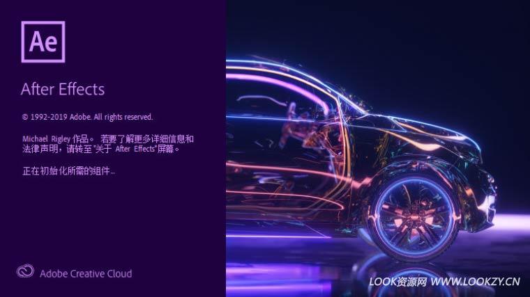 特效合成软件Adobe After Effects 2020 v17.0.0 WIN简体中文/英文 破解版下载