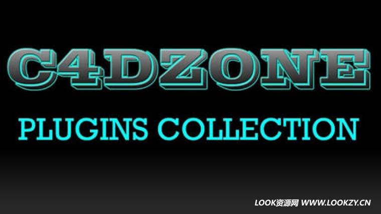 38套C4D插件大合集 C4DZone Plug-ins Complete Collection for Cinema 4D含破解方法
