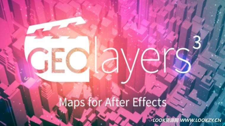AE脚本-世界地图任意位置路径链接展示动画脚本 GEOlayers 3 v1.0.0 WIN/MAC