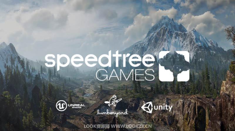 三维树木植被生长建模软件 SpeedTree Modeler 8.4.2 Cinema Edition Win破解版