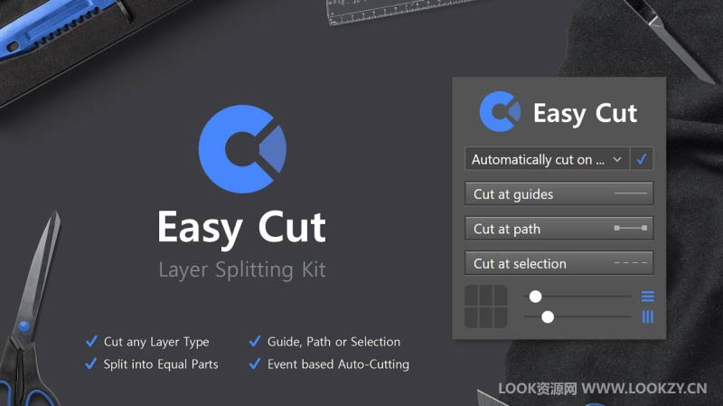 PS插件-图层快速切割切片Photoshop插件 Easy Cut - Layer Splitting Kit Win/Mac