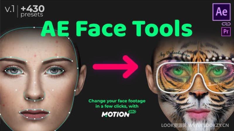 AE脚本-人脸面部追踪表情动作捕捉贴图美颜换脸特效预设工具脚本 AE Face Tools Win/Mac