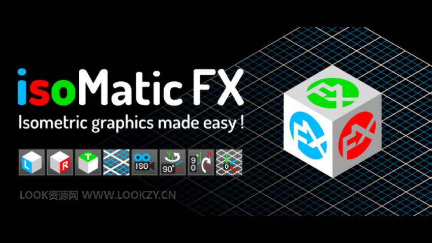 AE脚本-等距图形三维透视效果切换工具 IsoMatic FX v1.6 WIN/MAC