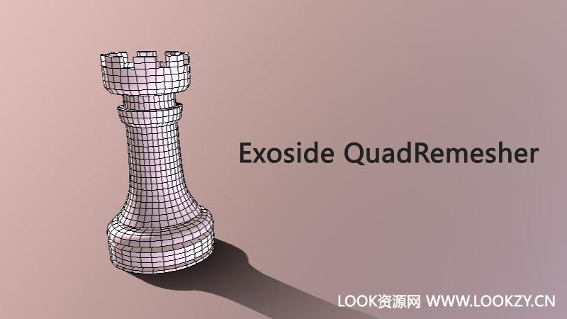 C4D插件-三维模型四边形网格重置刷新拓扑插件 Exoside QuadRemesher v1.01 Win